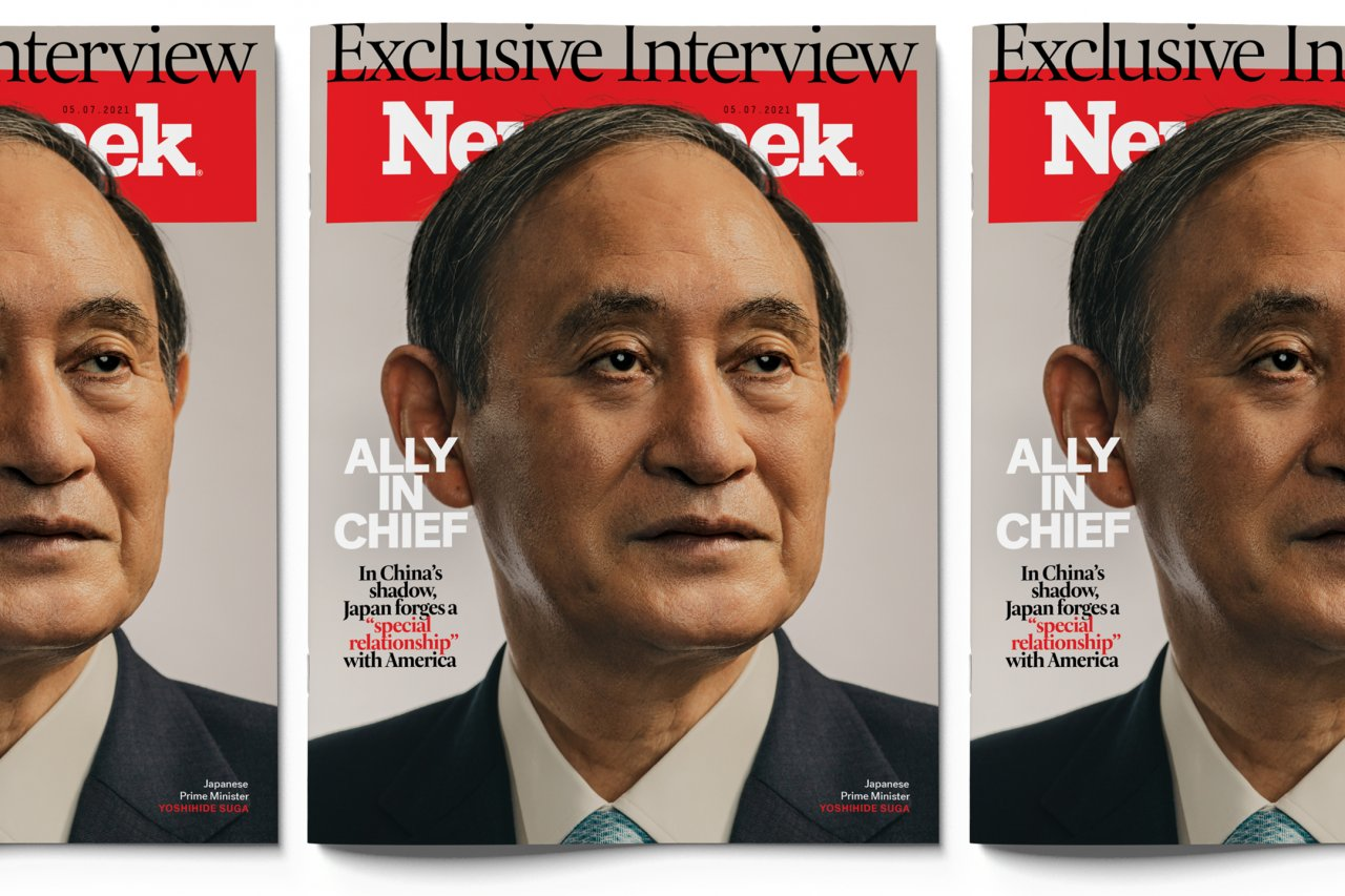 COVER_Prime Minister Suga_Banner