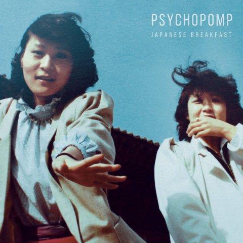 CUL_Japanese Breakfast_Psychopomp