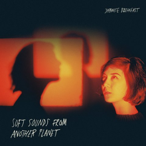 CUL_Japanese Breakfast_Soft Sounds From Another Planet