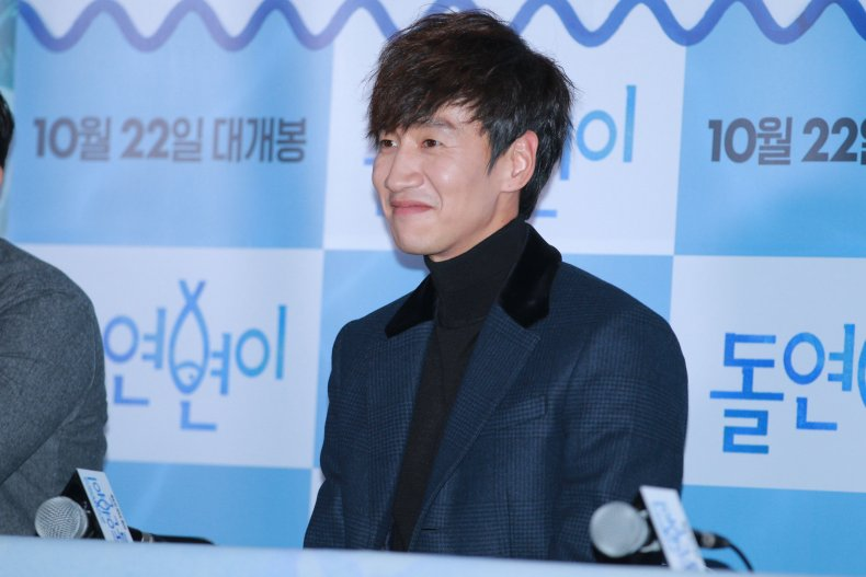 Lee Kwang-soo press conference Seoul 2015