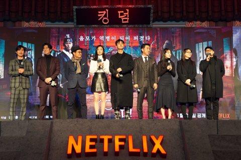 Kingdom K-drama Netflix 2019