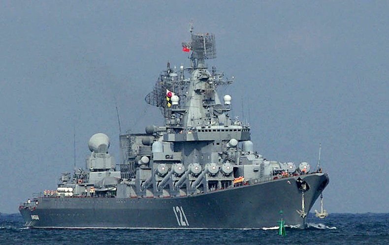 Moskva, Black Sea Fleet
