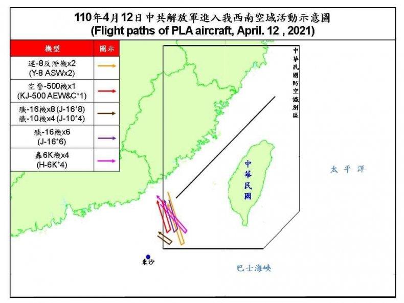 Taiwan Logs Chinese Warplane Incursions