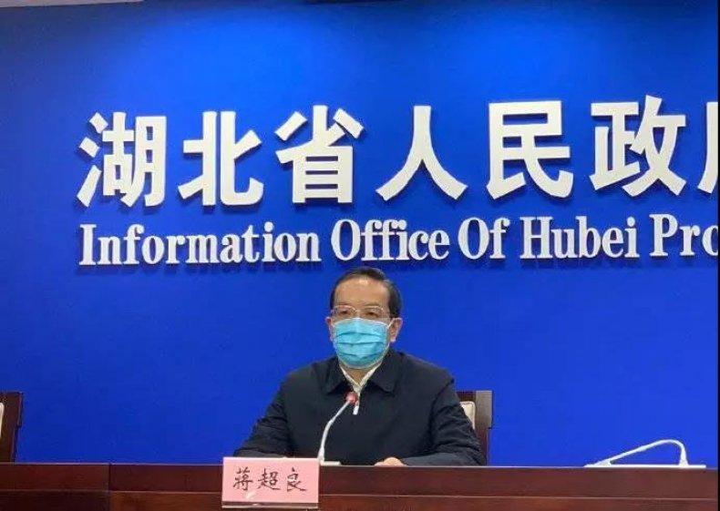 china, hubei, province, secretary, jiang, chaoliang