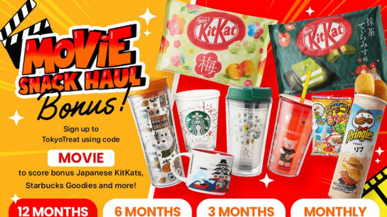 TokyoTreat Funimation Collaboration for Anime Enthusiasts