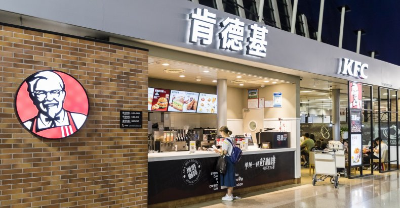 China Students Scam KFC Out Of $30,000