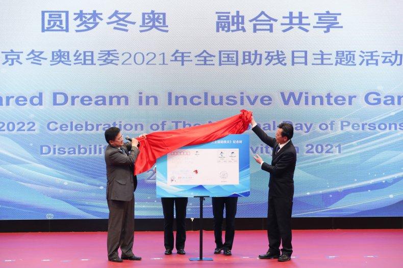 Beijing Olympics themed activities