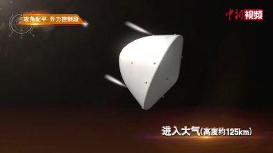 China Mars Landing Video Under Scrutiny