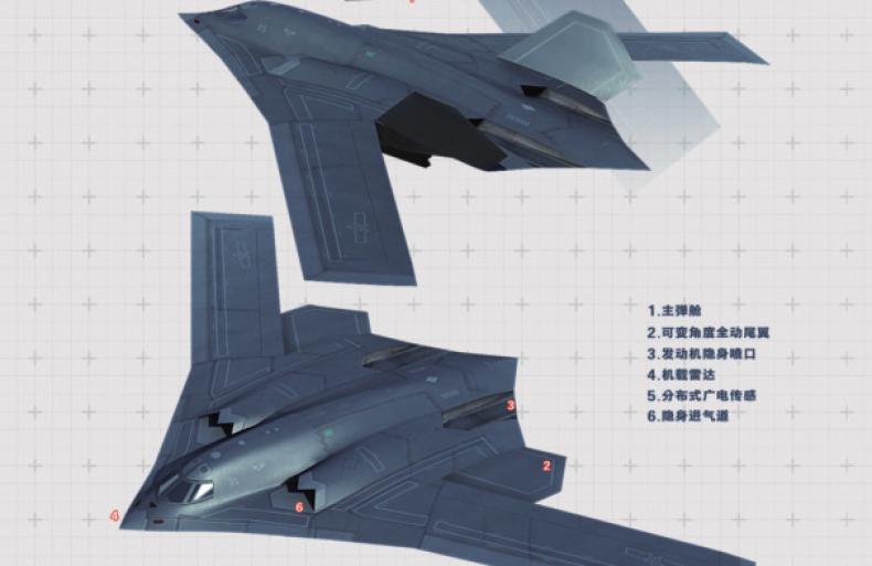 Artist Renders Next-Generation Stealth Bomber