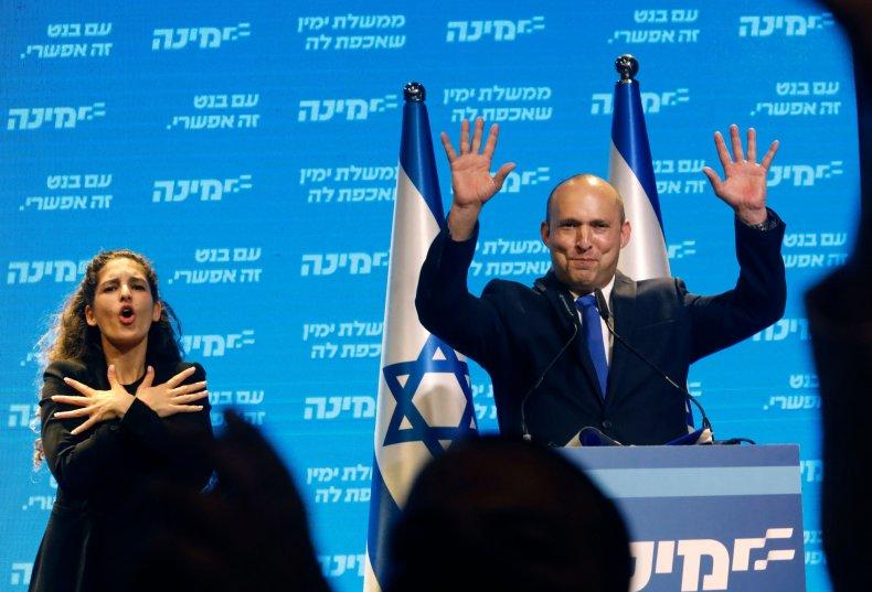 Naftali Bennett Addresses Supporters