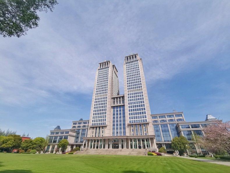 Police Investigate China University Stabbing