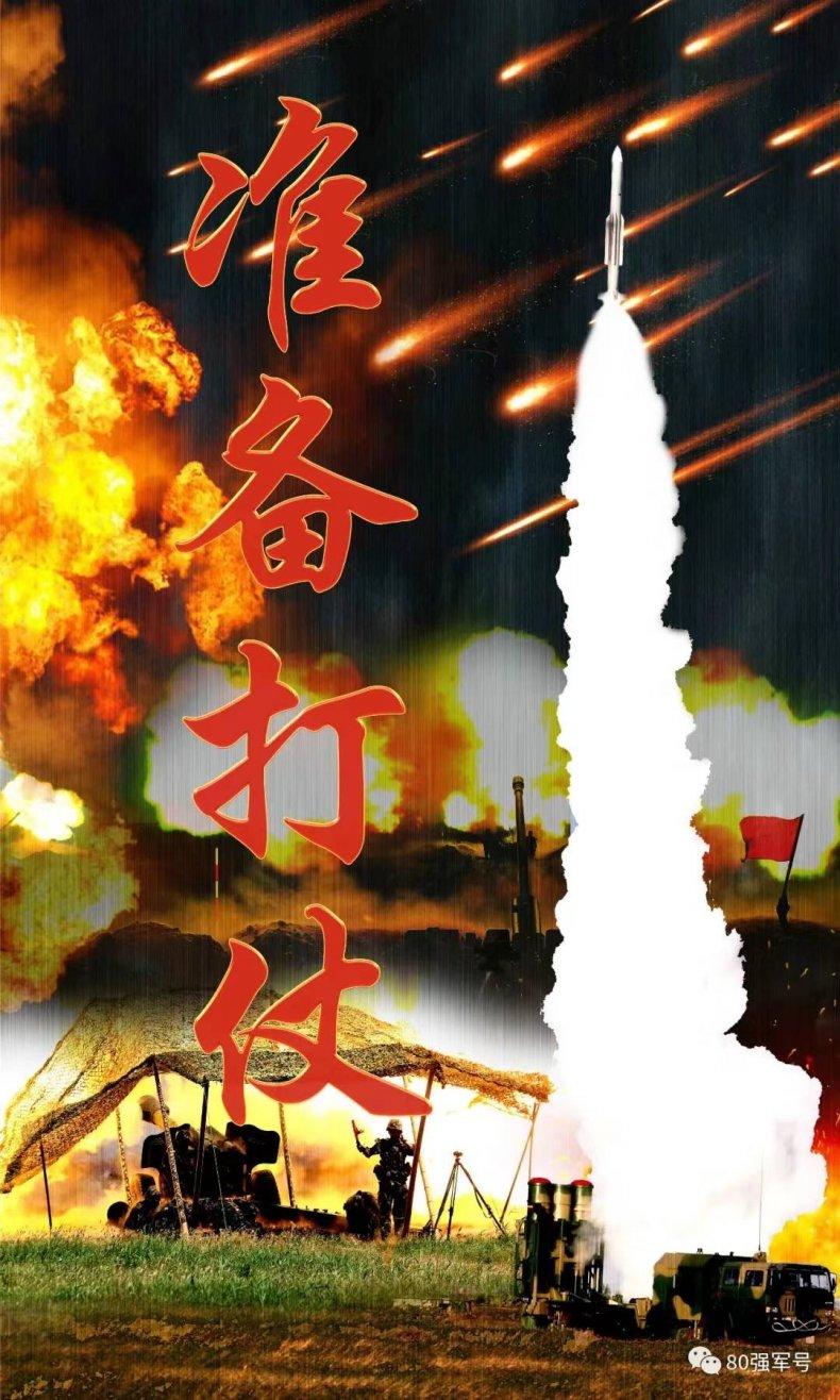 Chinese Military Steps Up Propaganda Drive