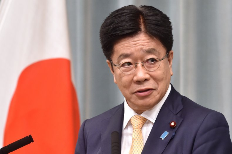 Japan's Chief Cabinet Secretary addresses press conference