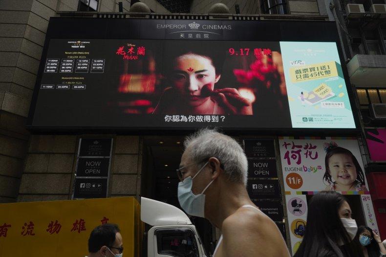 Hong Kong Censorship