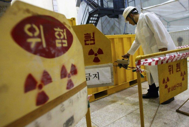 Korean Atomic Energy Research Institute