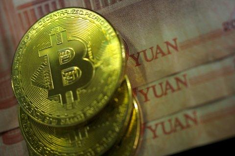Bitcoin with yuan photo illo