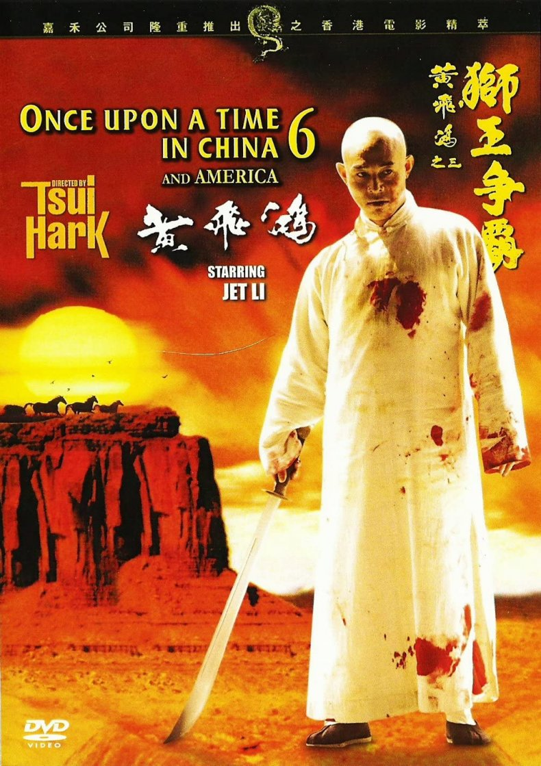 Once Upon a Time in China VI