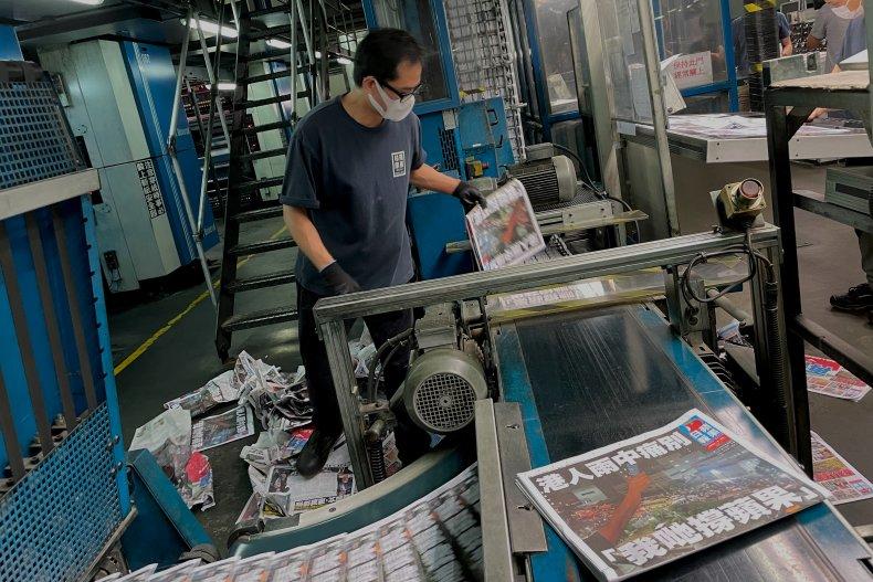 Apple Daily News