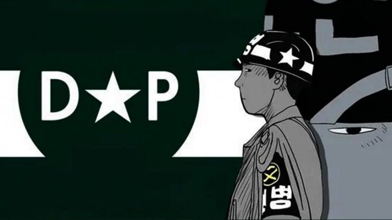 """An illustration promoting the new K-drama """"D.P."""""""