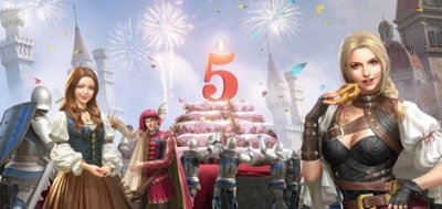 King of Avalon 5th Anniversary Promotion