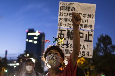 Protests Continue Against The Tokyo Olympic Games