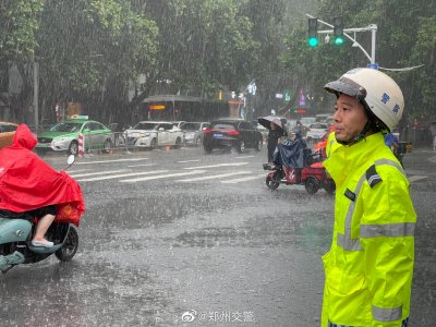 Heavy Rains Cause Flooding In Central China