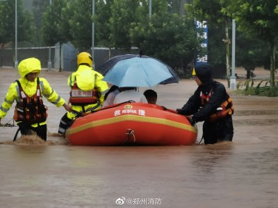 China Floods Death Toll Rises To 16