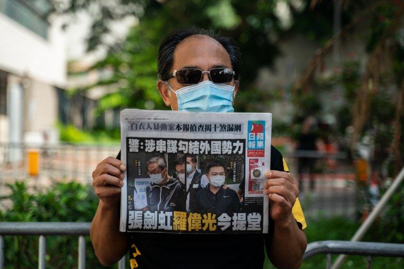 Apple Daily Newspaper