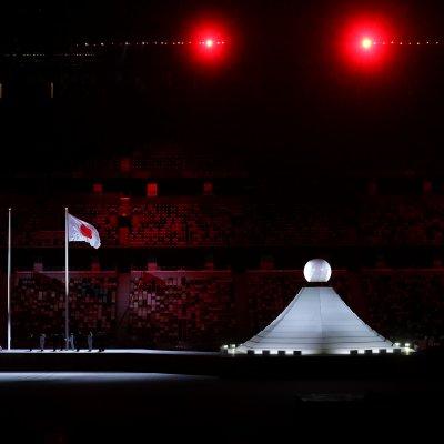 Japanese flag raised during Olympics opening ceremony