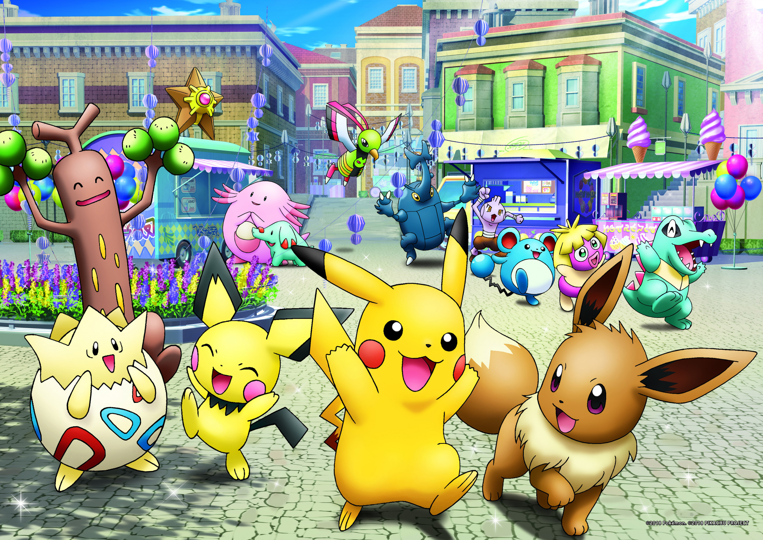 What We Know so Far about the Pokémon Live-action Series