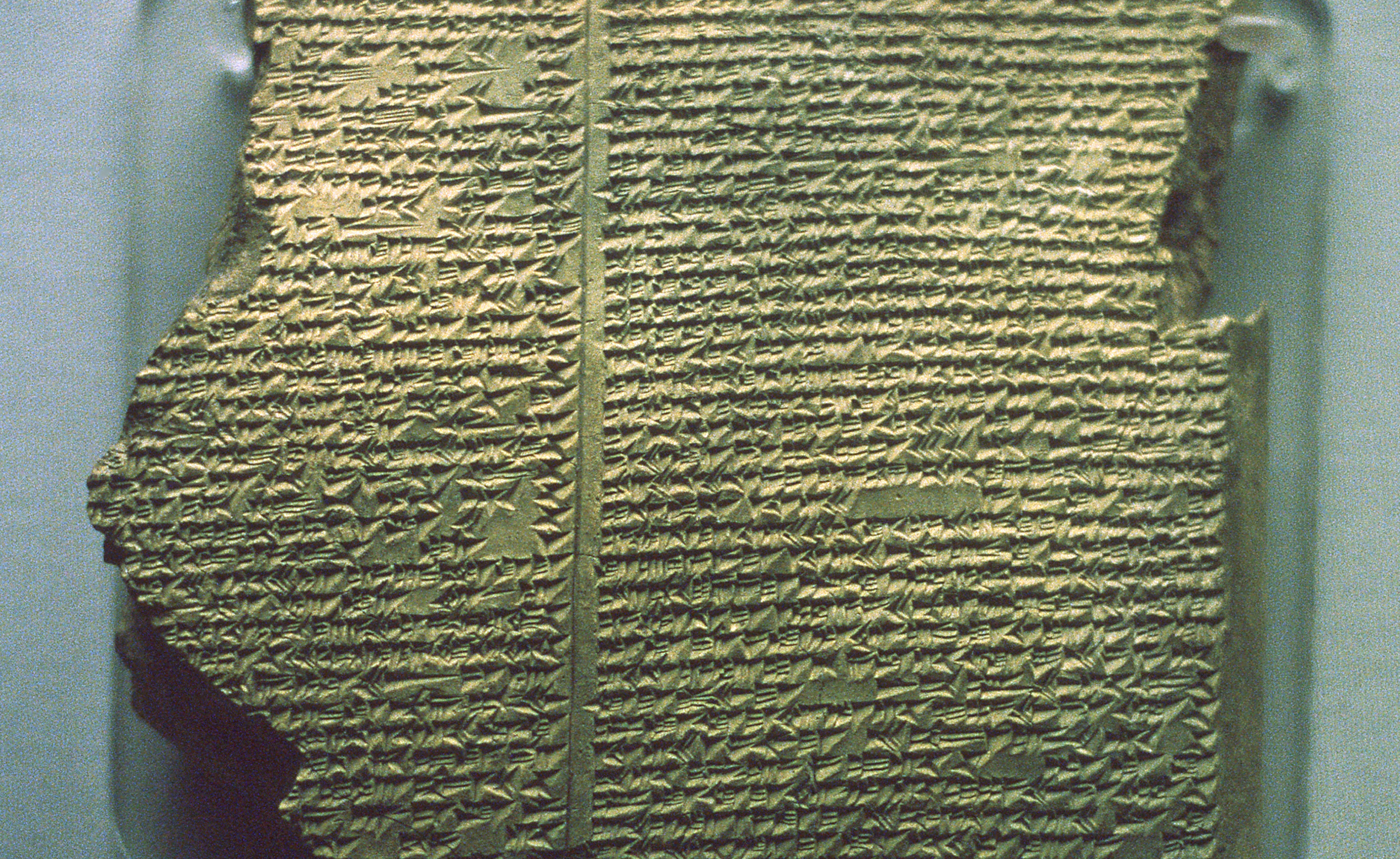 US Obtains Gilgamesh Tablet After Court Orders Forfeiture From Hobby Lobby