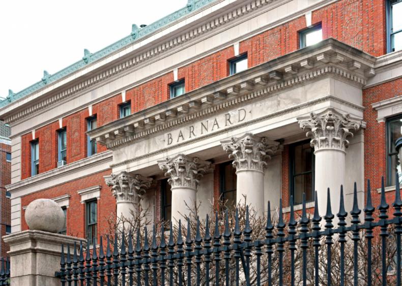 #13. Barnard College