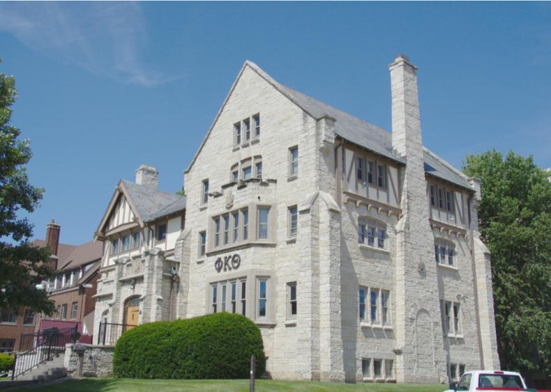 #75. University of Illinois at Urbana-Champaign