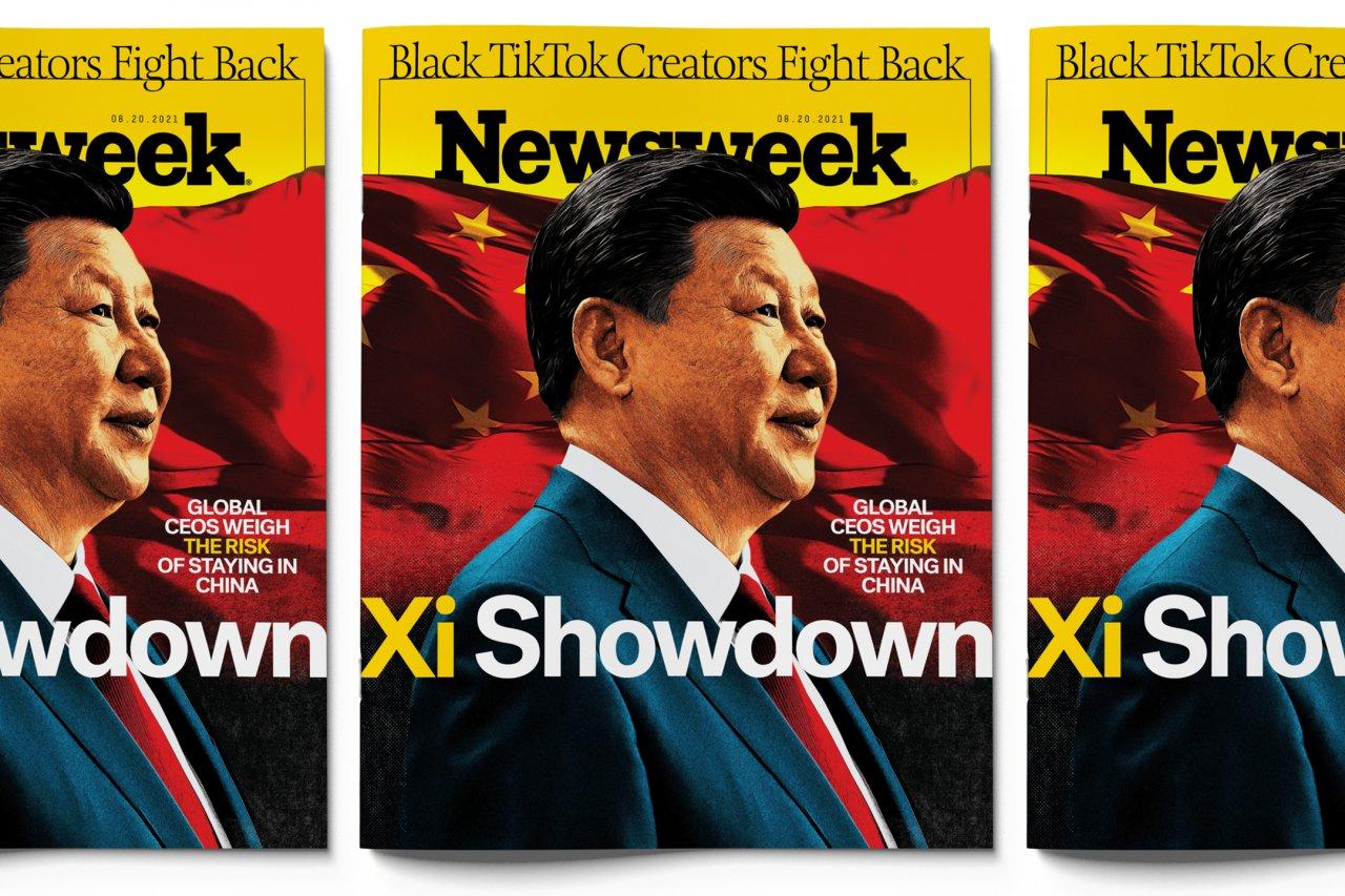FE_Xi Showdown CEOs _Banner