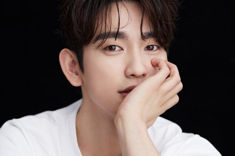 Jinyoung from K-pop band GOT7.
