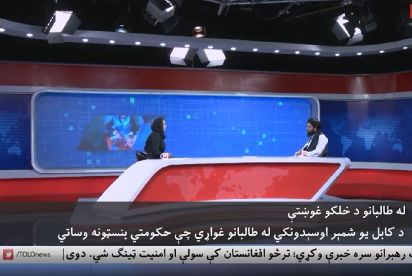Female Anchors Defy Taliban by Continuing to Present on Afghan News Channel