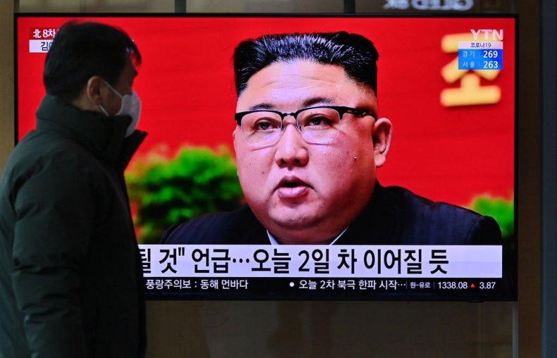 Kim Jong Un of North Korea