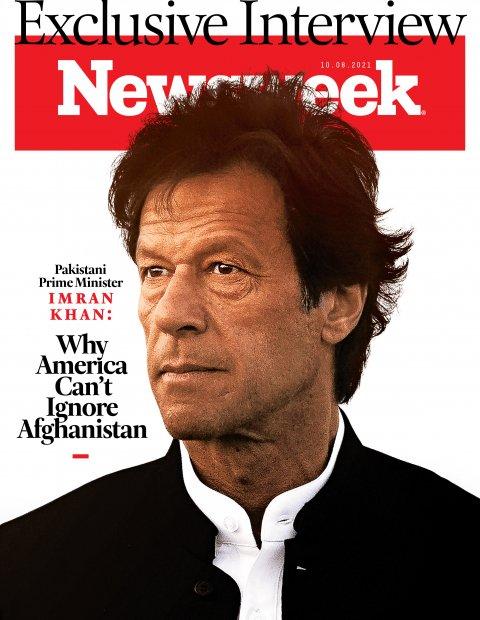 FE Cover Imran Khan COVER