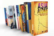 WRI-tease-083010-asia-alone