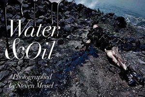 tease-oil-spill-fashion-mei