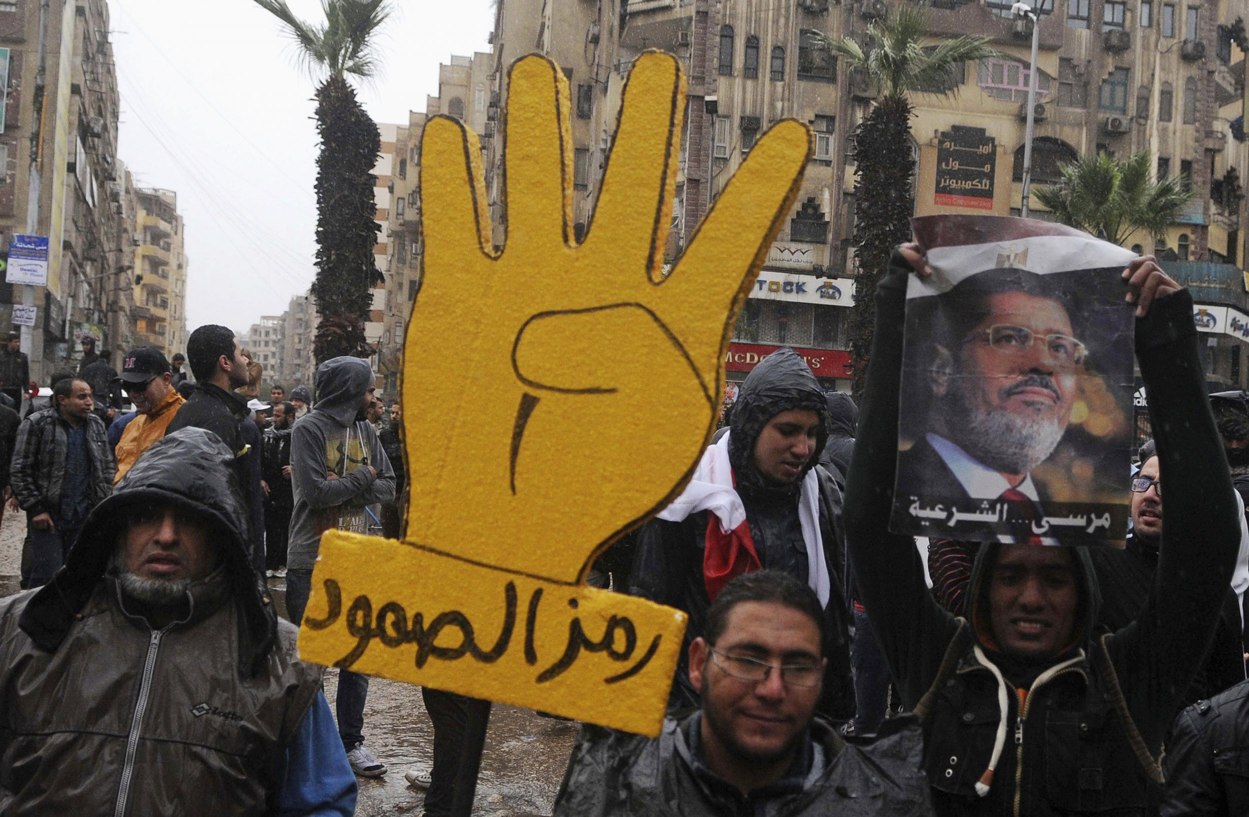 MursiEgypt
