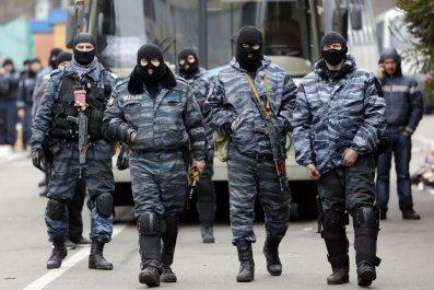 Ukraine riot unit