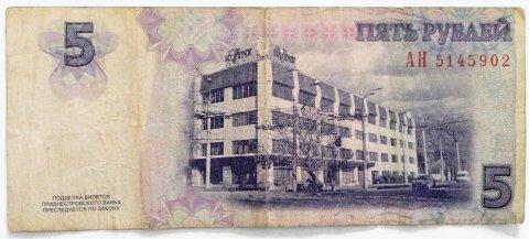 presser transnistria