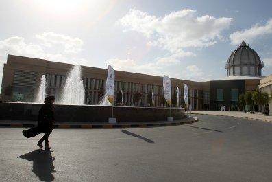 3.26_UAE_college