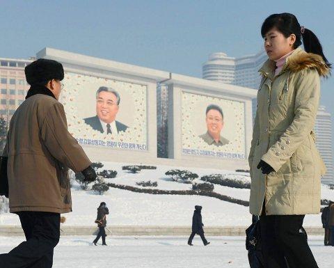 11-15-2013_FE0241_NorthKorea_Kims