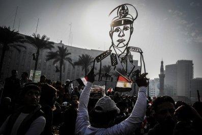 1.31_DL0105_Egypt