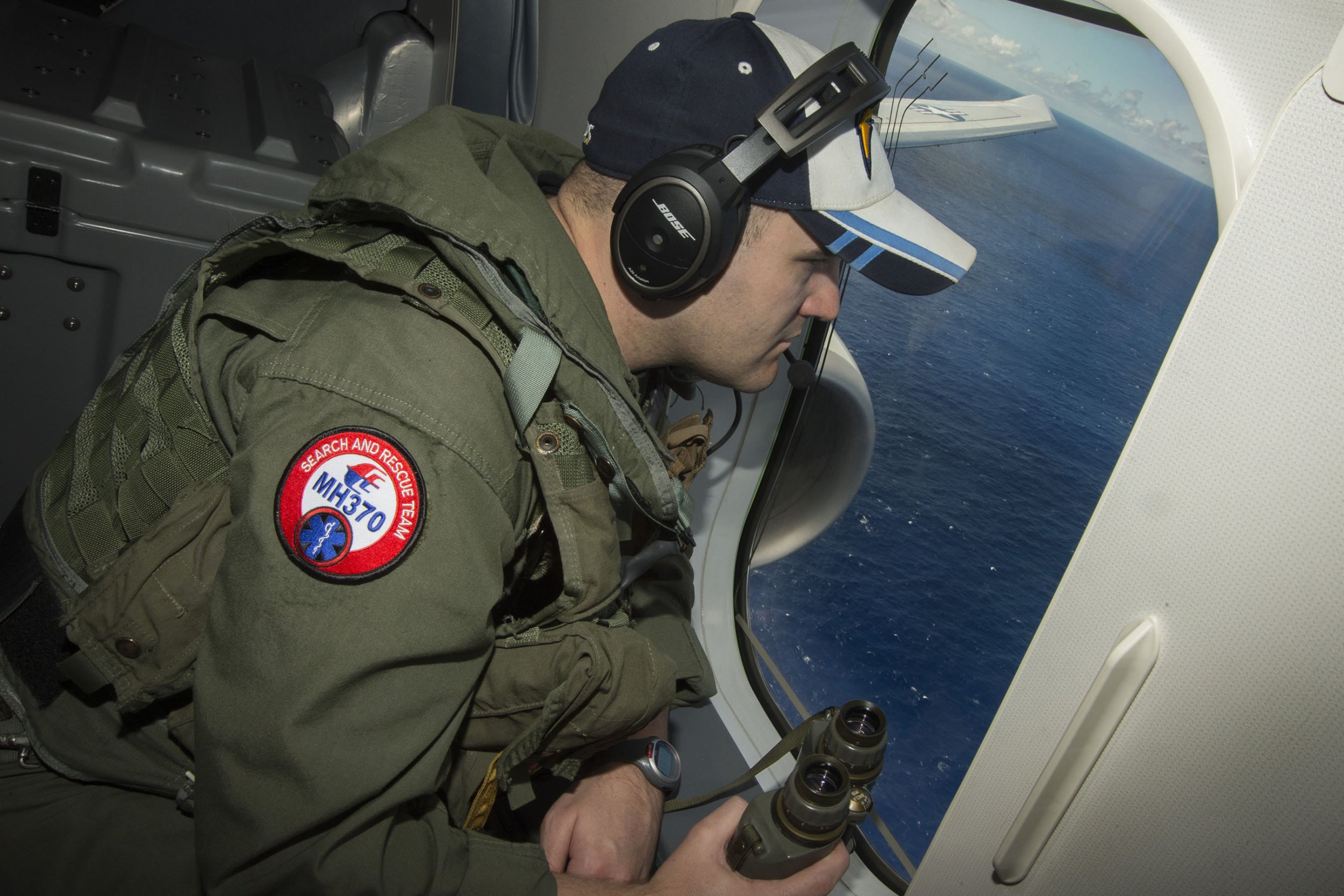 Malaysia Jet Search