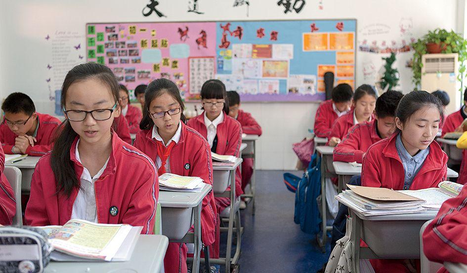 5.2_FE0118_Shanghai