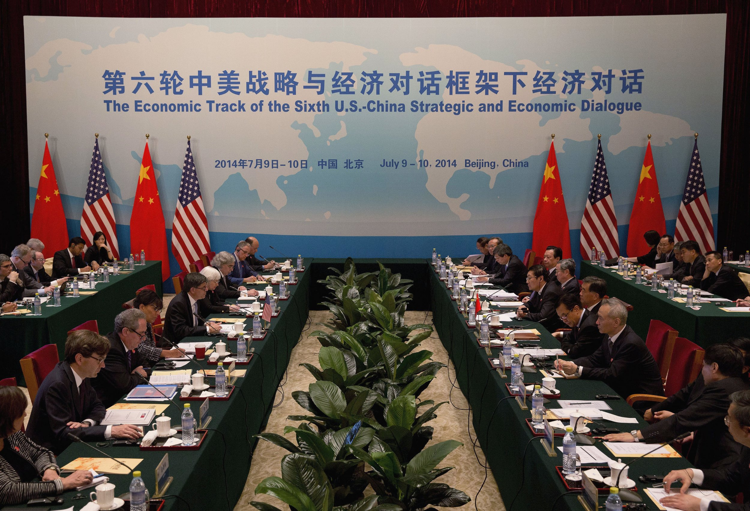 China-U.S. Security and Economic Dialogue
