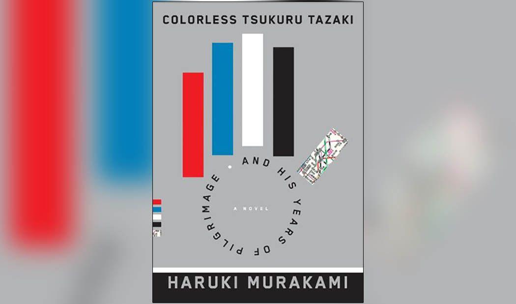 08_01_Murakami